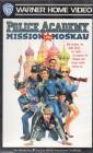 Police Academy - Mission Moskau (29775)