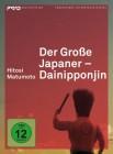 MONSTER - Der große Japaner - Dainipponjin