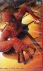 Spider-Man (29830)