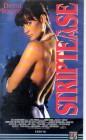 Striptease (29825)