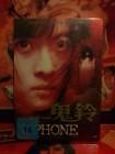 The Phone UNCUT (Steelbook 2-DVD Edition) NEU/OVP