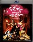 SEX AND ZEN Extreme Ecstasy BLU-RAY 3D Asia Erotik