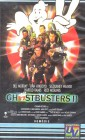 Ghostbusters 2 (29938)