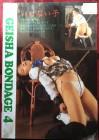 Geisha Bondage 4 - asiatisches Fotomagazin