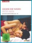 Gegen die Wand - Edition Deutscher Film DVD Sibel Kekilli sg