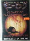 GUINEA PIG Flower of Flesh and Blood & Making of GP