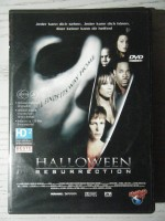 Halloween Resurrection HIGHLIGHT