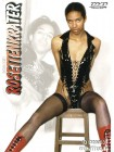 Rosettenkrater - Be.Me.Fi DVD NEU