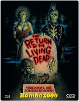 *RETURN OF THE LIVING DEAD *UNCUT* BLU-RAY *FUTUREPAK* OVP