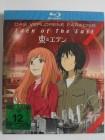 Eden of the East - Das verlorene Paradies - Japan Anime