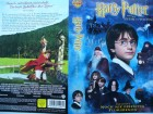Harry Potter und der Stein der Weisen ... Daniel Radcliffe