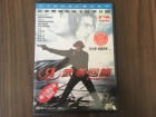 RETURNER DVD, Hong Kong Version, rar!