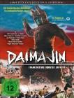 Daimajin - Frankensteins Monster erwacht (Mediabook)