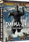 Daimajin - Frankensteins Monster kehrt zurück (Mediabook)