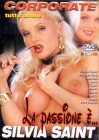 La passione e Silvia Saint - Corporate