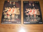 A Tale Of Two Sisters DVD UNIKAT in Korea-Pappschuber