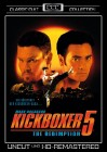 Kickboxer 5 - Classic Cult Collection [DVD]