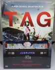Tag - Blu Ray - Mediabook - Cover A