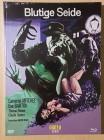 Blutige Seide - Blu Ray - Mediabook - Cover B