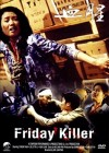 Friday Killer- DVD (x)