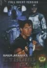 Cyborg Cop 2 - Full Uncut Version - David Bradley