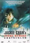Jackie Chan's First Strike Erstschlag!