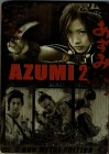 Azumi 2 - Death or Love - Directors Cut 2 DVD Metal Edition
