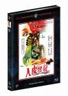 Chun Fang Das blutige Geheimnis BD Mediabook Lim Nr 1 von 50