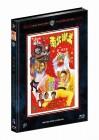 Pranke des gelben Löwen BD Mediabook A Lim Nr 1 von 50