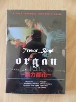 Organ (Uncut) NEU+OVP