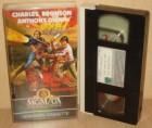 Die Hölle von San Sebastian VHS Glasbox Charles Bronson