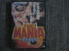 The Mania uncut  dvd r
