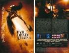 Evil Dead Trap 3 - Retrofilm - große Hartbox Cover B