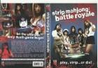 Strip Mahjong - Battle Royale (501456945, Japan RC0,Konvo91