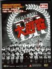 Battle Royale - uncut, 113 min. OF mit englischen UT - DVD