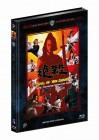 Ti Lung blutige Schwert der Rache Blu-ray Mediabook A Lim 50