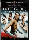 5 Shaolin Masters (Shaw Brothers Dragon Dynasty DVD)