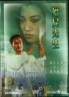 Mr. Vampire - Lam Ching-Ying, Moon Lee, Ricky Hui - Neu