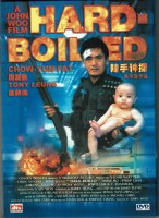 Hard Boiled (Uncut, DTS, RC 0) OF, englische UT