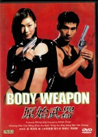 Body Weapon - Vincent Zhao, Angie Cheung - uncut