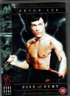 Bruce Lee - Fist of Fury (Hongkong Legends Special Coll. Ed)