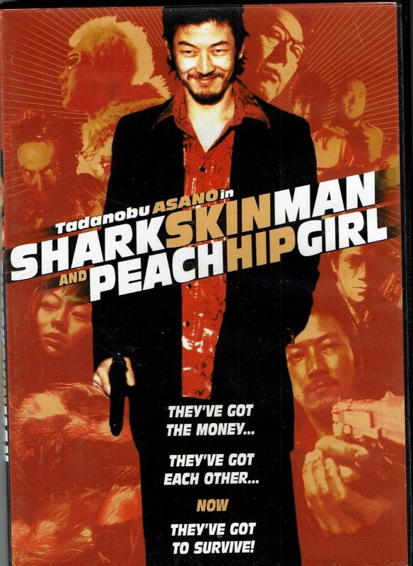 Shark Skin Man & Peach Hip Girl (Kino on Video, OF, englisch