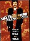 Shark Skin Man & Peach Hip Girl (Kino on Video, OF, englisch