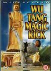 Shaolin - Warteliste des Todes (UK DVD mit deutschem Ton)
