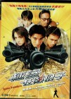 Space Travelers - Takeshi Kaneshiro - DVD Neu