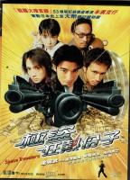 Space Travelers - Takeshi Kaneshiro - DVD Neu