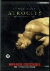 All Night Long 2 Atrocity (Strong Uncut Version) Japan Shock