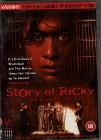 Riki-Oh: The Story Of Ricky (Uncut, Hongkong Legends UK)