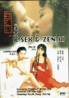 Sex and Zen II - Shu Qi, Elvis Tsui, Loletta Lee - DVD