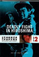 Deadly Fight in Hiroshima - Sonny Chiba, Kinji Fukasaku
